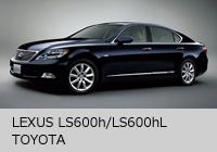 LEXUS LS600h/LS600hL TOYOTA