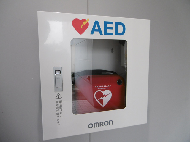 AED・応急手当普及員 イメージ