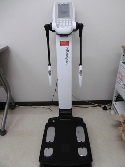 体成分分析装置(インボディ)